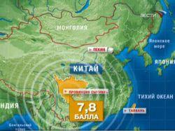 В Китае спасатели не могут пробиться к эпицентру землетрясения