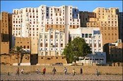 Старейшие небоскребы Йемена (фото)