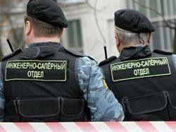 Житель Краснодара нашел на улице пакет с гранатами