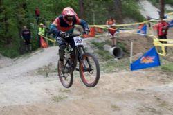 Соревнования по маунтинбайку Open Mountainbike Cup of Shambhala-2008 (фото)