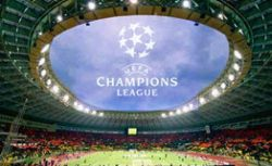 Финал Лиги Чемпионов: футбол себе в убыток?
