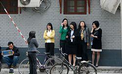 Число жертв землетрясения в Китае достигло 12 тысяч человек