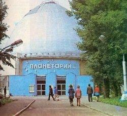 Московский планетарий признан банкротом