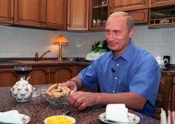 Владимир Путин останется самым сильным человеком в стране?