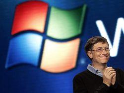Билл Гейтс пообещал, что следующая Windows будет менее требовательна к ресурсам