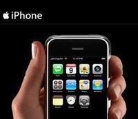 Apple продаст 10 млн. iPhone благодаря азиатским пользователям?