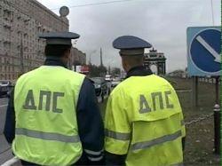 МВД разработало свод правил, регламентирующих отношения ГИБДД с водителями