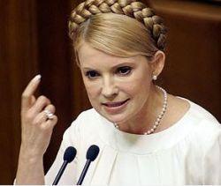 Юлия Тимошенко объявила Виктору Ющенко войну
