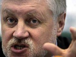 Сергей Миронов назвал ответственных за интернет-экстремизм