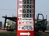Российские цены на бензин уверенно выходят на уровень американских