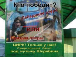 Креативные плакаты от РЖД (фото)
