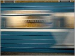 Третий пересадочный контур метро построят в Москве к 2015 году