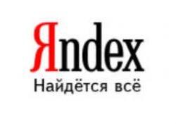 Яндекс стал главным поисковиком браузера Opera Mini