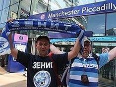 Манчестер не справляется с наплывом футбольных болельщиков