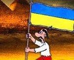 Названа «украинская мечта»: Россия как сырьевой придаток Киева