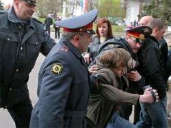 Москву атакуют поклонники анаши