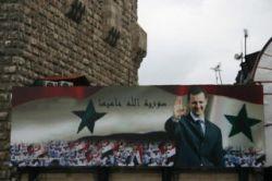 Сирийский блоггер получил 3 года за комментарии на сайте