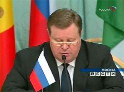 Владимир Устинов назначен полпредом в Южном федеральном округе