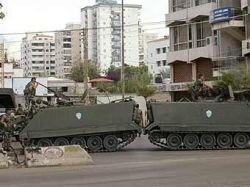 """Правительство Ливана официально отменило свои меры против \""""Хизбаллах\"""""""