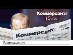 Музы креативщиков: Джордж Буш и Владимир Путин в рекламе (фото)