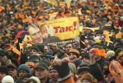 """Россия объявила персонами нон-грата всех \""""засвеченных\"""" политиков из \""""оранжевого\"""" лагеря"""
