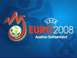 Будьте в курсе событий Евро-2008 с социальными сервисами