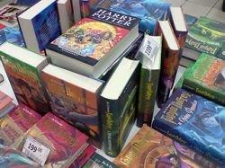 Израильский ученый обвинила Гарри Поттера в расизме