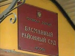 Уволенный заместитель Дмитрия Довгия подал иск в суд