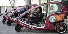 В Стокгольме запущено велотакси