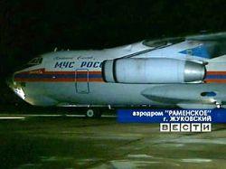 Самолет МЧС со спасателями, врачами и психологами вылетел в Китай
