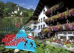 В австрийских Альпах открыли танцевальный отель