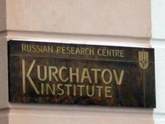 Замдиректора Курчатовского института впала в кому после того, как открыла конверт с неизвестным порошком