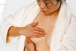 Ученые нашли способ замедлить развитие рака груди
