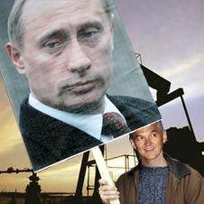 Golden Gates – единственная компания, в которой участвовали и Тимченко, и Путин – окутана ореолом тайны