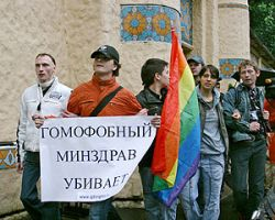 Русские гомосексуалисты рассчитывают на Дмитрия Медведева