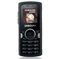 Samsung M110: не боится пыли, влаги и ударов