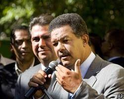 Президент Доминиканы провозгласил себя победителем на выборах