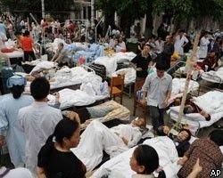 Число погибших в Китае достигло 29 тыс. человек