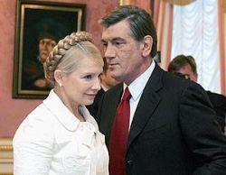 Виктор Ющенко сильно ограничил Юлию Тимошенко