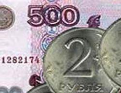 Кризиса можно не бояться, но инфляция разгонится до 14,5%
