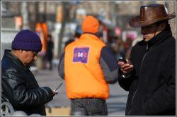 Мобильная связь содействует росту экономики в развивающихся странах