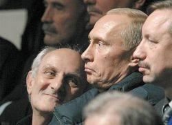 Владимир Путин назвал состав президиума правительства