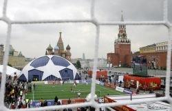 Праздник футбола в Москве (фото)