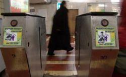 Как пройти в метро без билета? (видео)