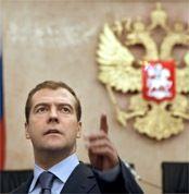 Дмитрий Медведев изменит представления россиян о судах