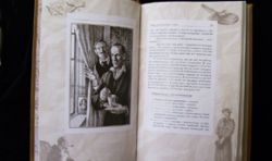 Первое издание романа о Шерлоке Холмсе уйдет с молотка