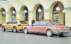 В Москве появились такси-«Майбахи»