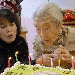 Япония становится стареющим обществом