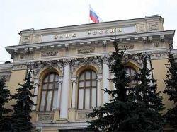 Центробанк России заработал 25 миллиардов рублей за год