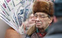 Владимир Путин согласился вложить пенсионные накопления в инфраструктурные проекты